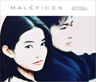 malefices COMPLETE RECORDINGS